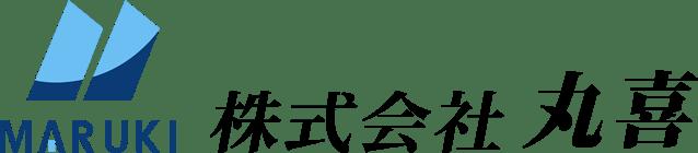 株式会社丸喜